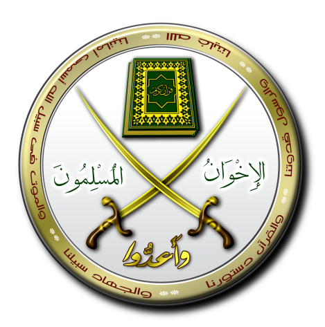 The Muslim Brotherhood' logo